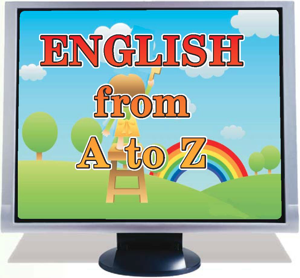 english essay my favourite tv programme Get an answer for 'helloplease rate my essay on 'a television program i like most' i also enjoy how much passion you seem to have for this particular tv show.