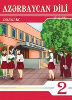 Azərbaycan dili - 2