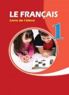 Fransız dili - 1