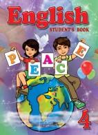English - 4