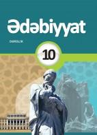 Ədəbiyyat - 10