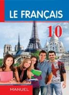 Fransız dili - 10