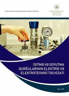 İsitmə və soyuta qurğularının elektrik və elektrotexniki təchizatı