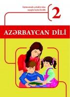 Azərbaycan dili – 2