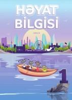 Həyat bilgisi - 1