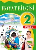 Həyat bilgisi 2-ci sinif