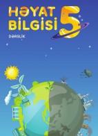 Həyat bilgisi - 5