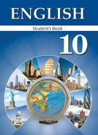 English - 10