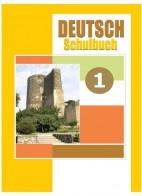 Alman dili