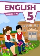English - 5