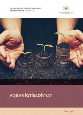 Aqrar iqtisadiyyat