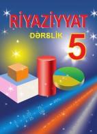 Riyaziyyat - 5