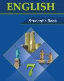 English - 7