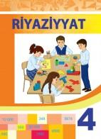 Riyaziyyat - 4