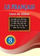 Fransız dili - 3