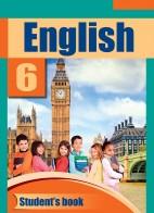 English - 6