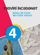 Təsviri incəsənət - 4