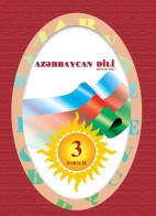Azərbaycan dili - 3