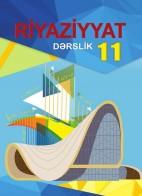 Riyaziyyat - 11