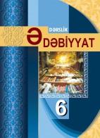 Ədəbiyyat - 6