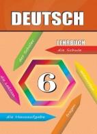 Alman dili - 6