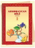 Azərbaycan dili - 1