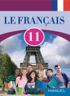 Fransız dili - 11