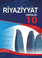 Riyaziyyat - 10