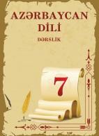 Azərbaycan dili - 7