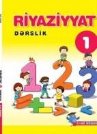 Riyaziyyat - 1 ii hissə