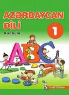Azərbaycan dili - 1 i hissə